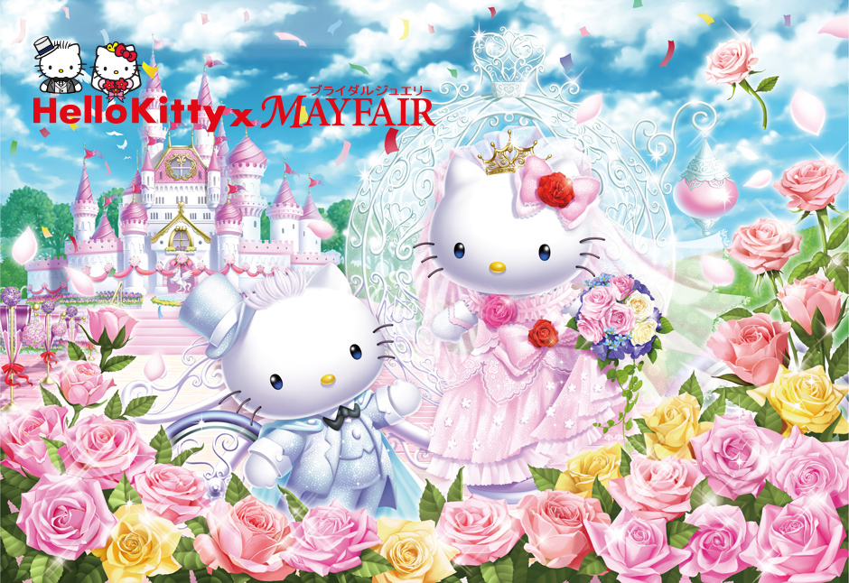 HelloKitty_main