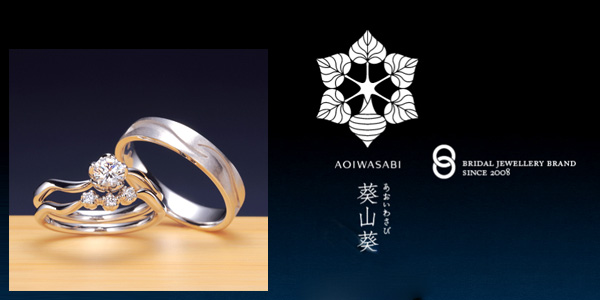 【AOIWASABI】フリーカッププレゼント 2/28~3/14