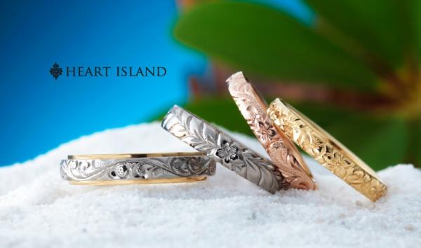 img_heart_island