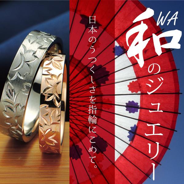 【輝彩】リング1本につき耳かきプレゼント!! 11/8~11/19