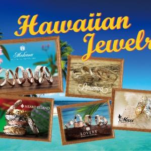世界で1つのリングを作ろう!ハワイアンジュエリーフェア