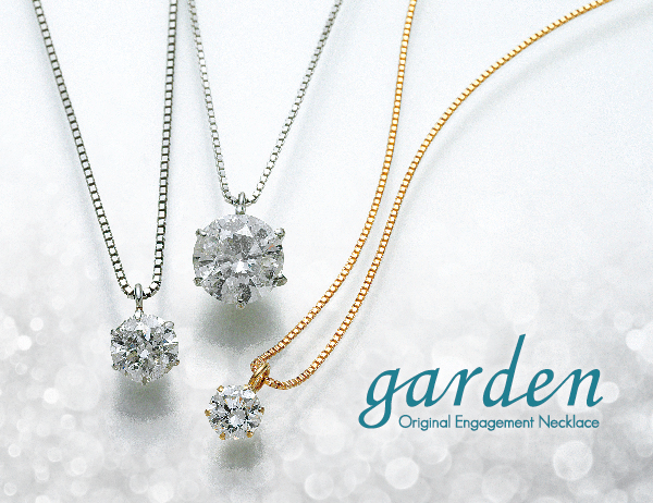 garden Original Engagement Necklace