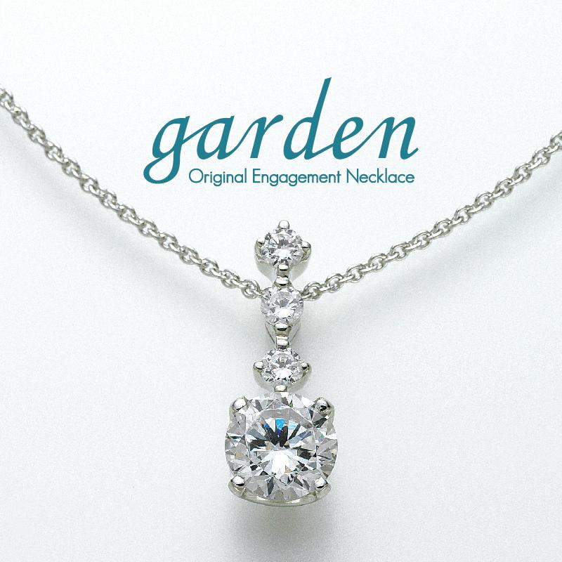 ダイヤモンドネックレス 0.2ct~