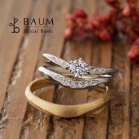 BAUM メレダイヤグレードアップキャンペーン*:・'゜☆8/31~9/14迄