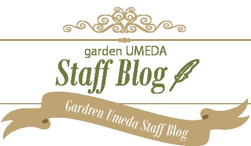 大阪の結婚指輪・婚約指輪garden梅田 スタッフブログ