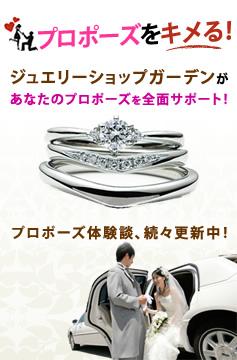 大阪でプロポーズ