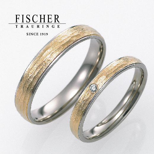 ドイツの鍛造メーカーであるFISCHER・フィッシャーで349の結婚指輪