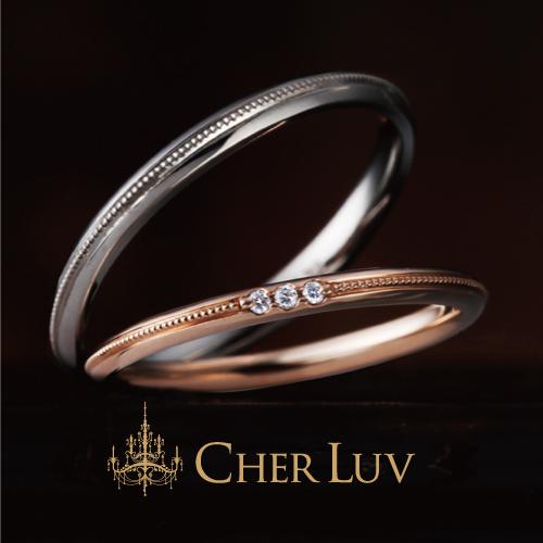 シェールラブの結婚指輪でアンティークなデザインが人気のカンパニュラの大阪・梅田・神戸・京都の正規取扱店