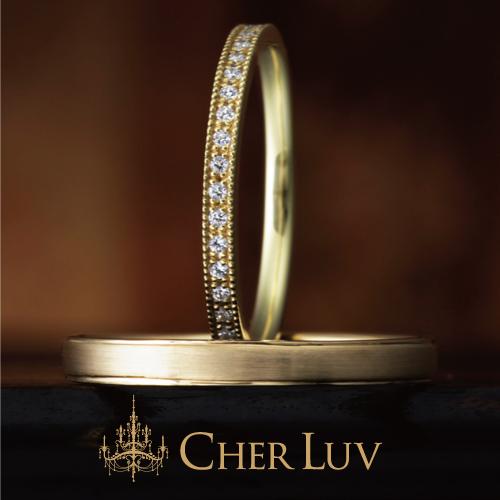 シェールラブの結婚指輪でアンティークなデザインが人気のベゴニアの大阪・梅田・神戸・京都の正規取扱店
