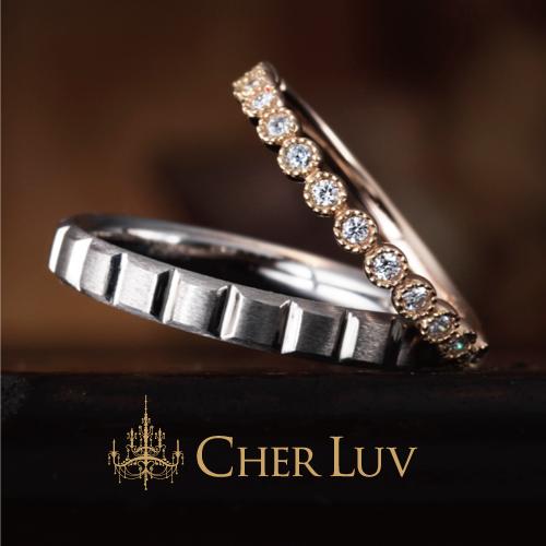 シェールラブの結婚指輪でアンティークなデザインが人気のミュゲの大阪・梅田・神戸・京都の正規取扱店