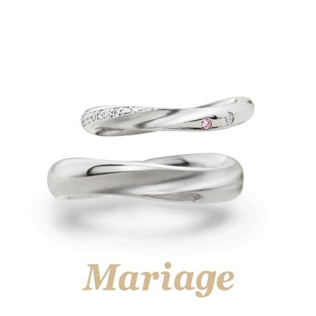 マリアージュエントの結婚指輪でメール