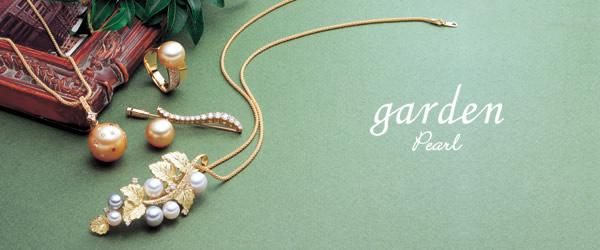 garden pearl