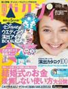 関西ゼクシィ 2013年 08月号 [雑誌]