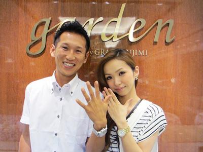 一生に一度の結婚指輪