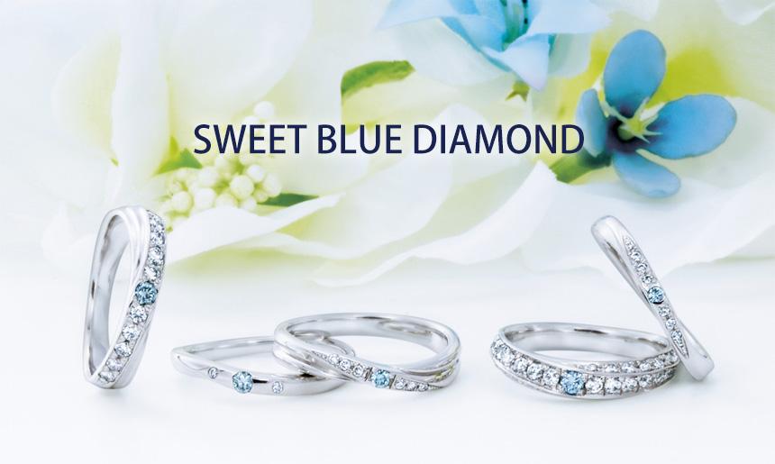SWEET BLUE DIAMOND