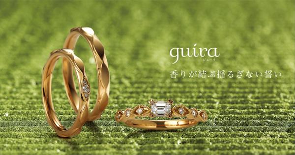 .。*゜+.*.。 ☆内側誕生石プレゼント♪【guira】  ゜+..。*゜+