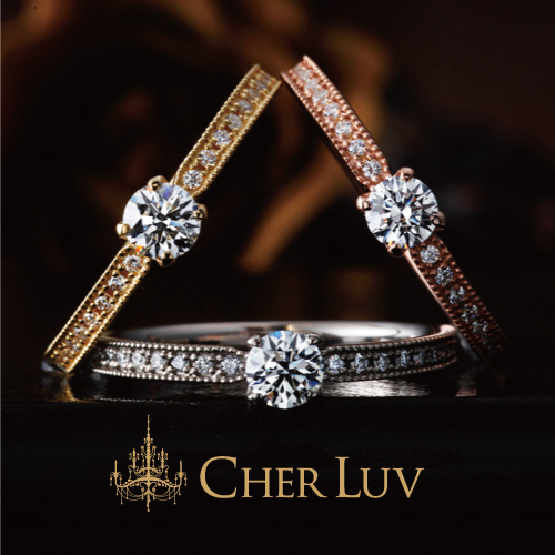 CHER LUV LILY-リリー-