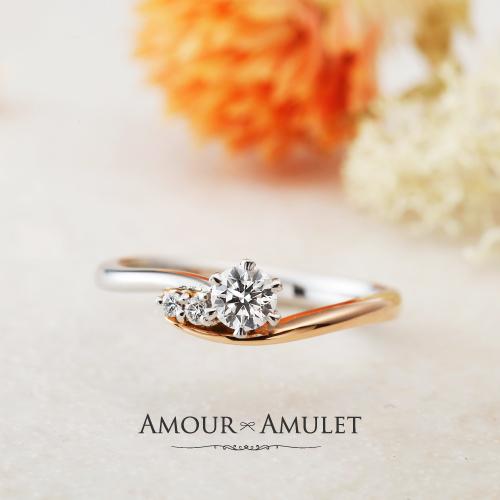 アムールアミュレットの婚約指輪でボヌールの大阪梅田の正規取扱店