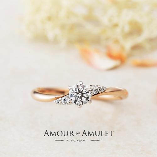 アムールアミュレットの婚約指輪で大阪梅田の正規取扱店3