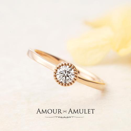 アムールアミュレットの婚約指輪でカルメの大阪梅田の正規取扱店