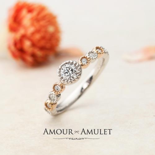 アムールアミュレットの婚約指輪でモンビジューの大阪梅田の正規取扱店
