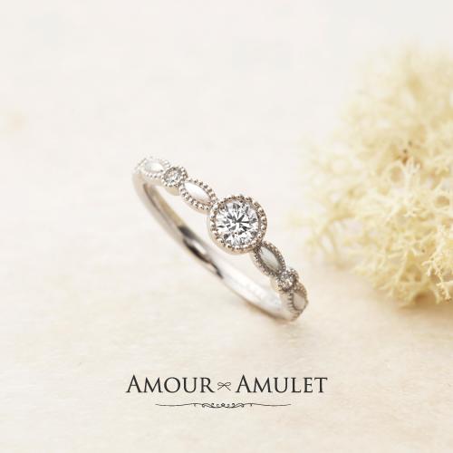 ムールアミュレットの婚約指輪でボンヌカリテの大阪梅田の正規取扱店