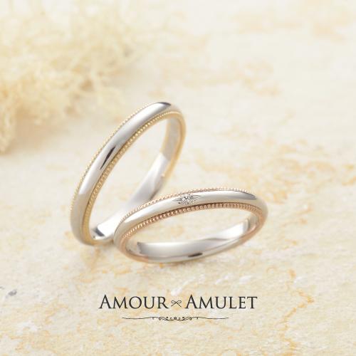 アムールアミュレットの結婚指輪でフルールの大阪梅田の正規取扱店