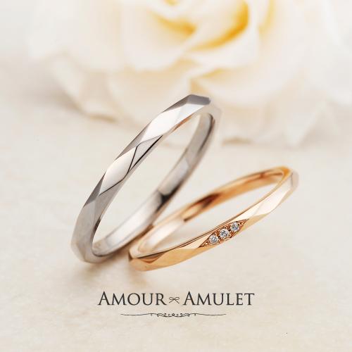 アムールアミュレットの結婚指輪でミルメルシーの大阪梅田の正規取扱店