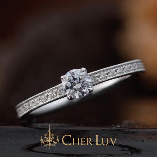CHERKUVシェールラブの婚約指輪のアンティークで大人可愛いデザインのベゴニアの大阪・梅田・神戸・京都の正規取扱店