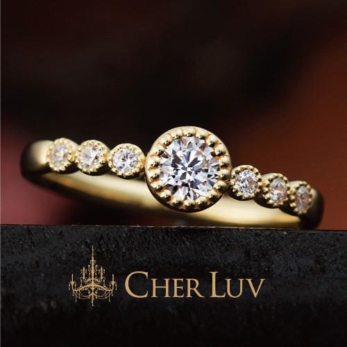 CHERLUVシェールラブの婚約指輪のアンティークで大人可愛いデザインでブバルディアの大阪・梅田・神戸・京都の正規取扱店