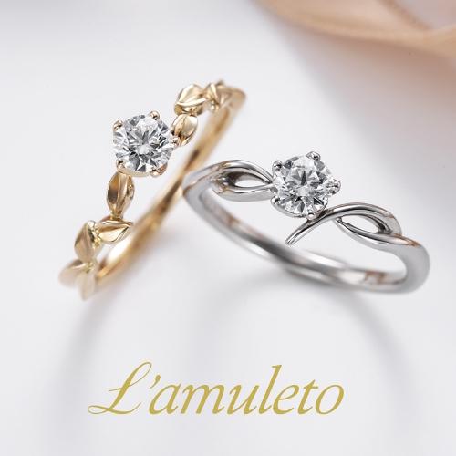 【L'amulet】インサイド誕生石 or ブルーダイヤプレゼント 10/28~11/15