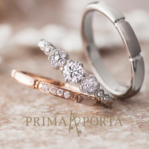 婚約指輪結婚指輪セットリング大阪梅田プリマポルタ