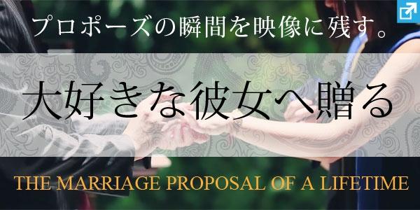 bnr_garden-propose-com