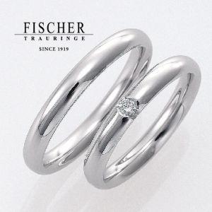 神戸で人気の結婚指輪ブランドでFISCHERの結婚指輪