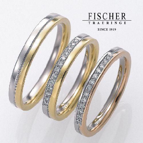 ドイツの鍛造メーカーであるフィッシャー・FISCHERの結婚指輪で260シリーズ