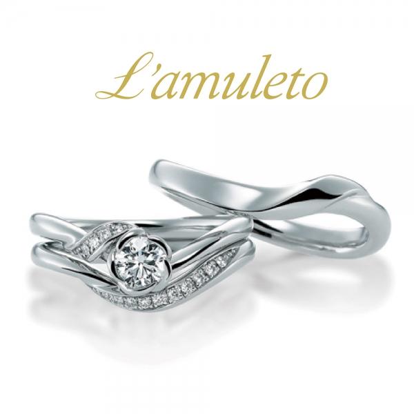 lamuleto_5-01