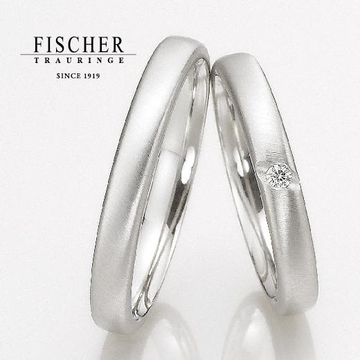 FISCHERフィッシャーの結婚指輪大阪梅田斜めのヘアライン加工