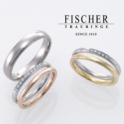 FISCHERフィッシャーの結婚指輪大阪梅田3