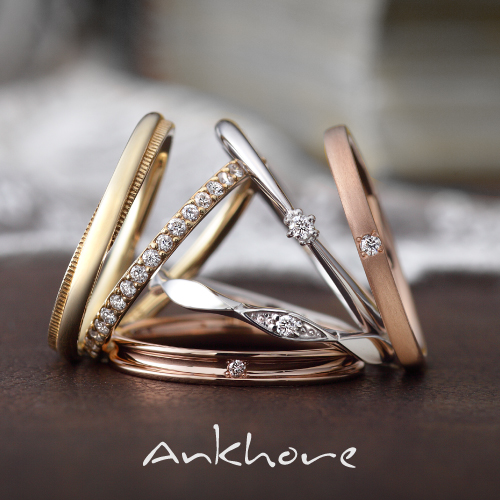 細身のペアリングと結婚指輪のブランドアンクオーレ