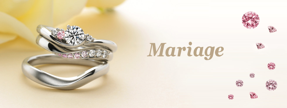 mariage_main