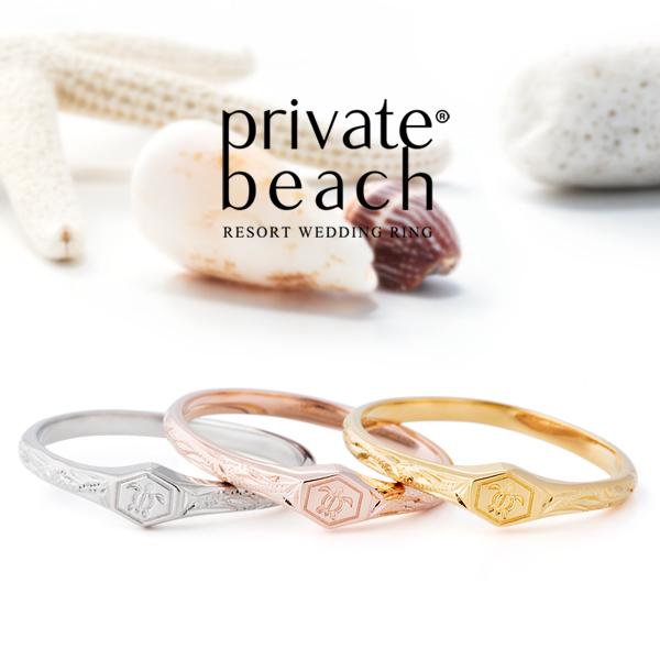 海亀ホヌのハワイアンジュエリー結婚指輪大阪梅田プライベートビーチ