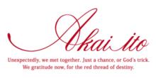 Akaiito赤い糸のロゴ