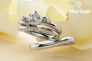 Mariage*:・'゜☆  インサイド誕生石プレゼント☆・゜:*:゜4/17~5/1