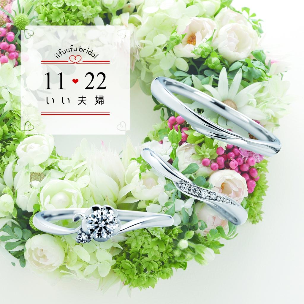 いい夫婦ブライダル・ダイヤモンドDカラーグレードアップキャンペーン 6/16~6/23