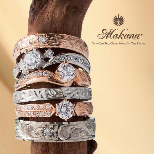 Makanaマカナの婚約指輪と結婚指輪の集合写真