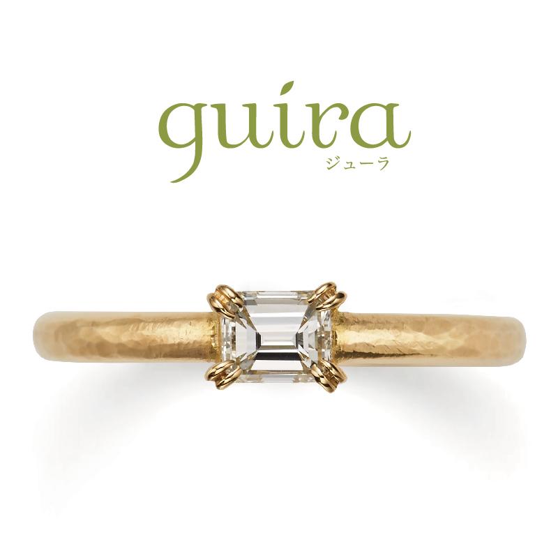 空港でプロポーズするならguiraの婚約指輪