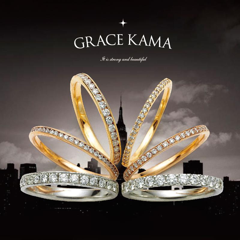 GRACEKAMA_ga-05-170125-01