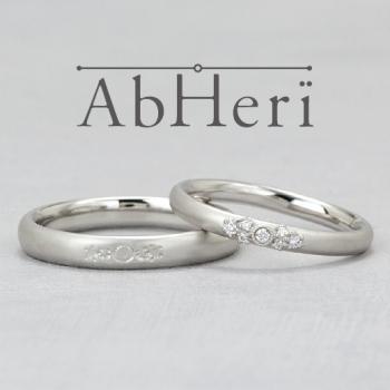 AbHeri_10-01