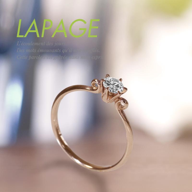 京都の人気な婚約指輪でLAPAGEのLyre d ange 天使のハープ