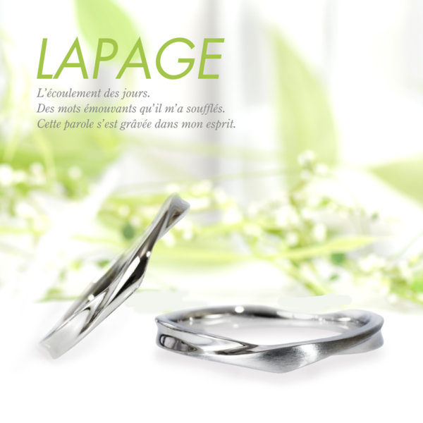 LAPAGEラパージュのおしゃれな結婚指輪でスイートピー